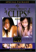 AURORA PROJECT CLIPS���ʤĤ�18��(DVD)(DVCL06)